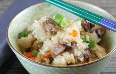 Rice and Lamb Casserole